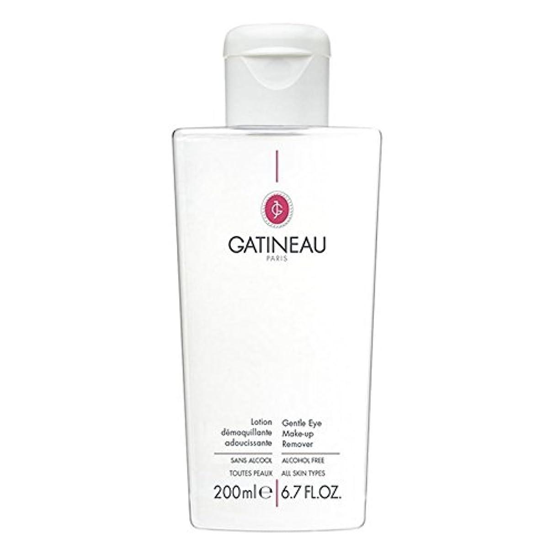 商人検出調べるGatineau Gentle Eye Makeup Remover 200ml (Pack of 6) - ガティノー優しいアイメイクリムーバー200ミリリットル x6 [並行輸入品]