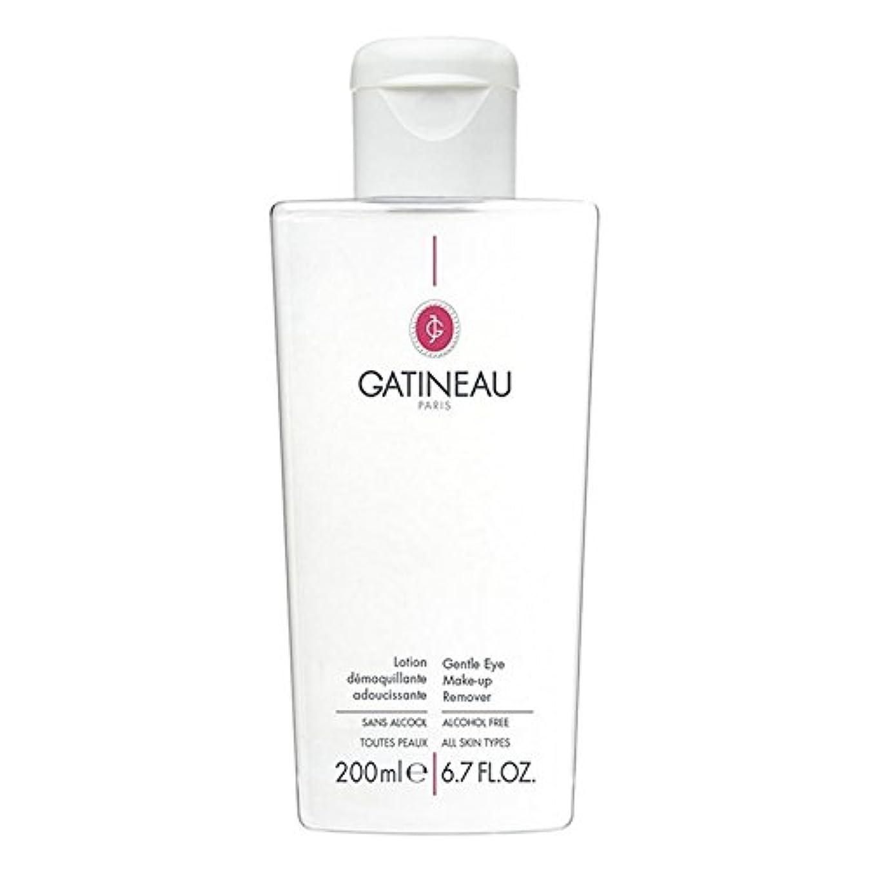 不機嫌雇ったつまらないGatineau Gentle Eye Makeup Remover 200ml (Pack of 6) - ガティノー優しいアイメイクリムーバー200ミリリットル x6 [並行輸入品]