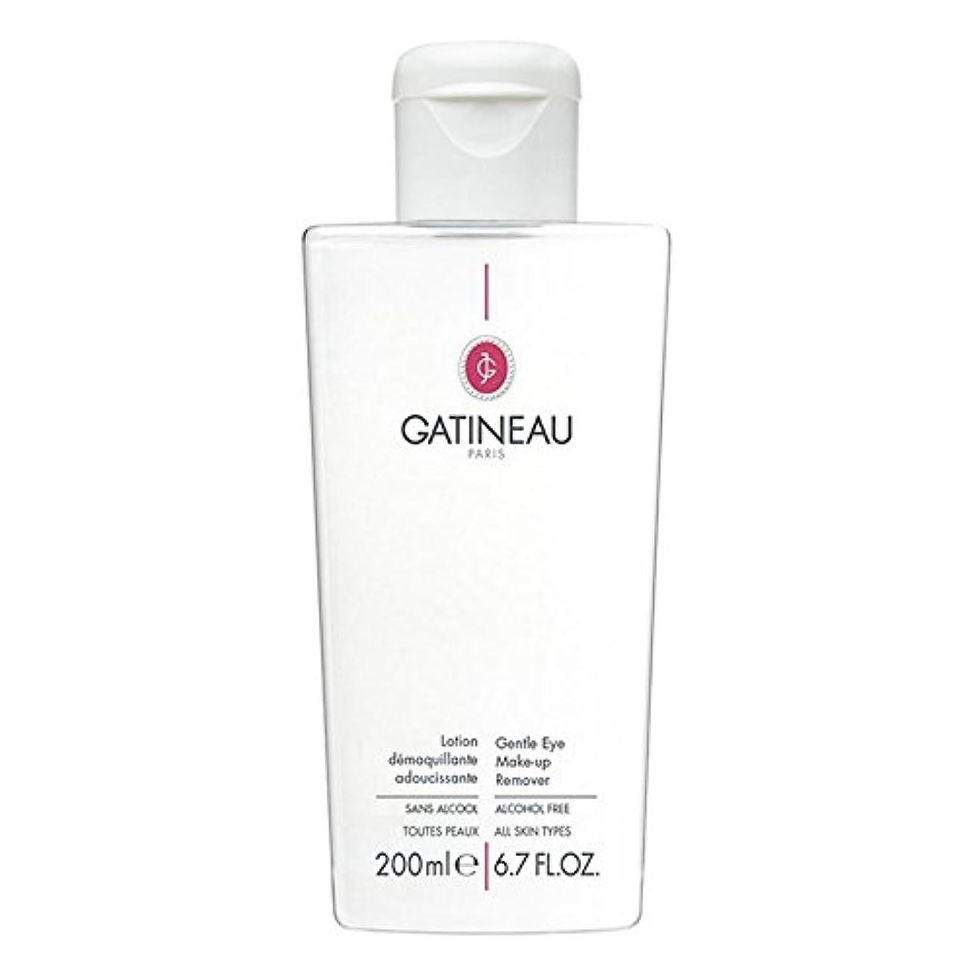 感染するオリエンテーション高潔なGatineau Gentle Eye Makeup Remover 200ml - ガティノー優しいアイメイクリムーバー200ミリリットル [並行輸入品]