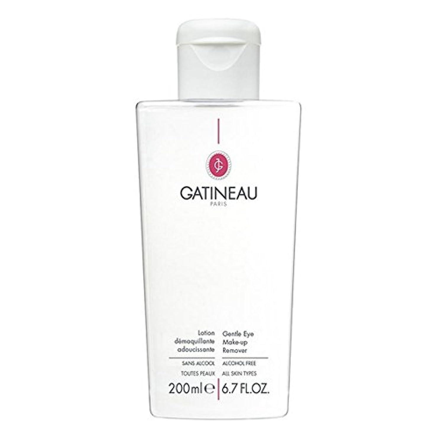 クルーズ知恵曲線Gatineau Gentle Eye Makeup Remover 200ml (Pack of 6) - ガティノー優しいアイメイクリムーバー200ミリリットル x6 [並行輸入品]