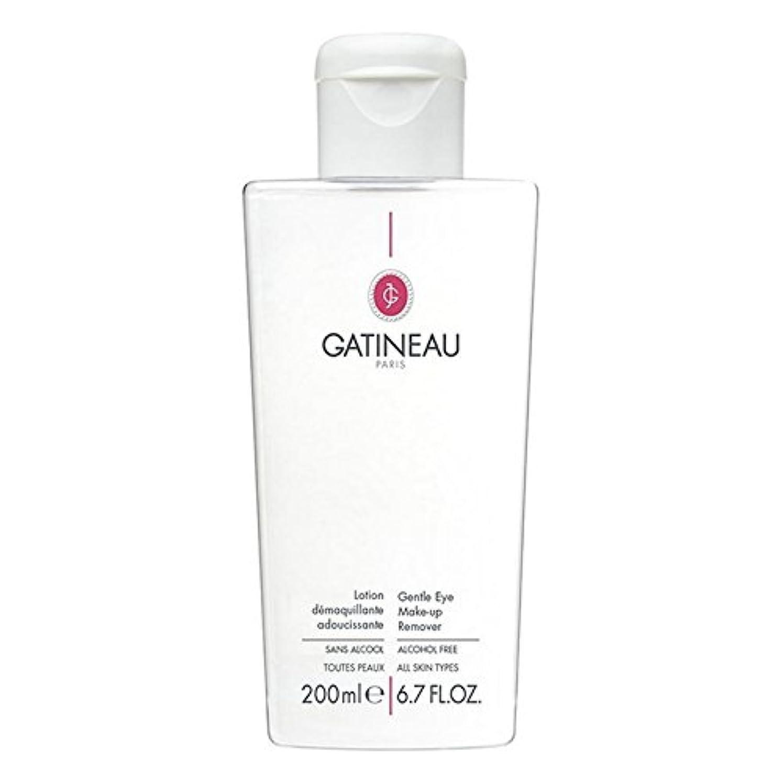 週間本補正Gatineau Gentle Eye Makeup Remover 200ml (Pack of 6) - ガティノー優しいアイメイクリムーバー200ミリリットル x6 [並行輸入品]