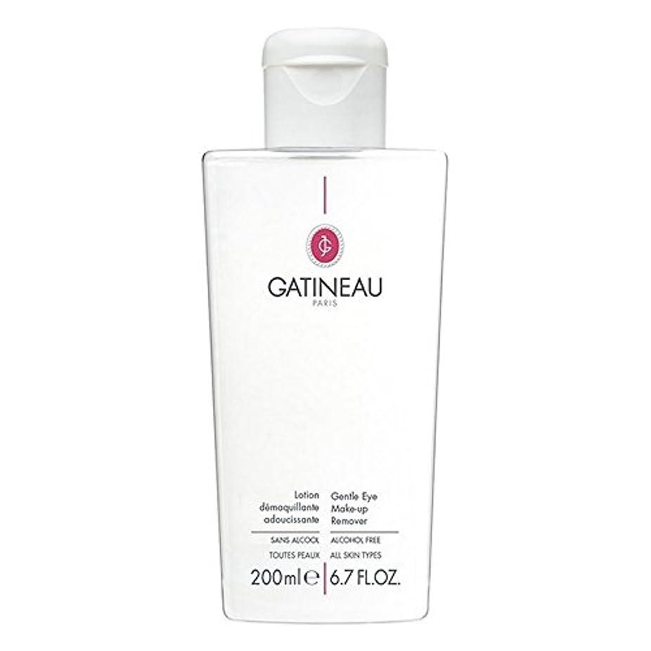 エキゾチック速度深めるGatineau Gentle Eye Makeup Remover 200ml (Pack of 6) - ガティノー優しいアイメイクリムーバー200ミリリットル x6 [並行輸入品]