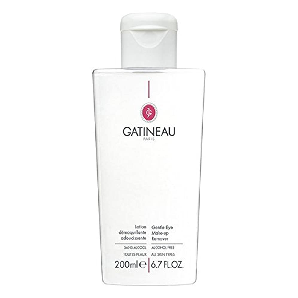 側面あいにく鎖Gatineau Gentle Eye Makeup Remover 200ml (Pack of 6) - ガティノー優しいアイメイクリムーバー200ミリリットル x6 [並行輸入品]
