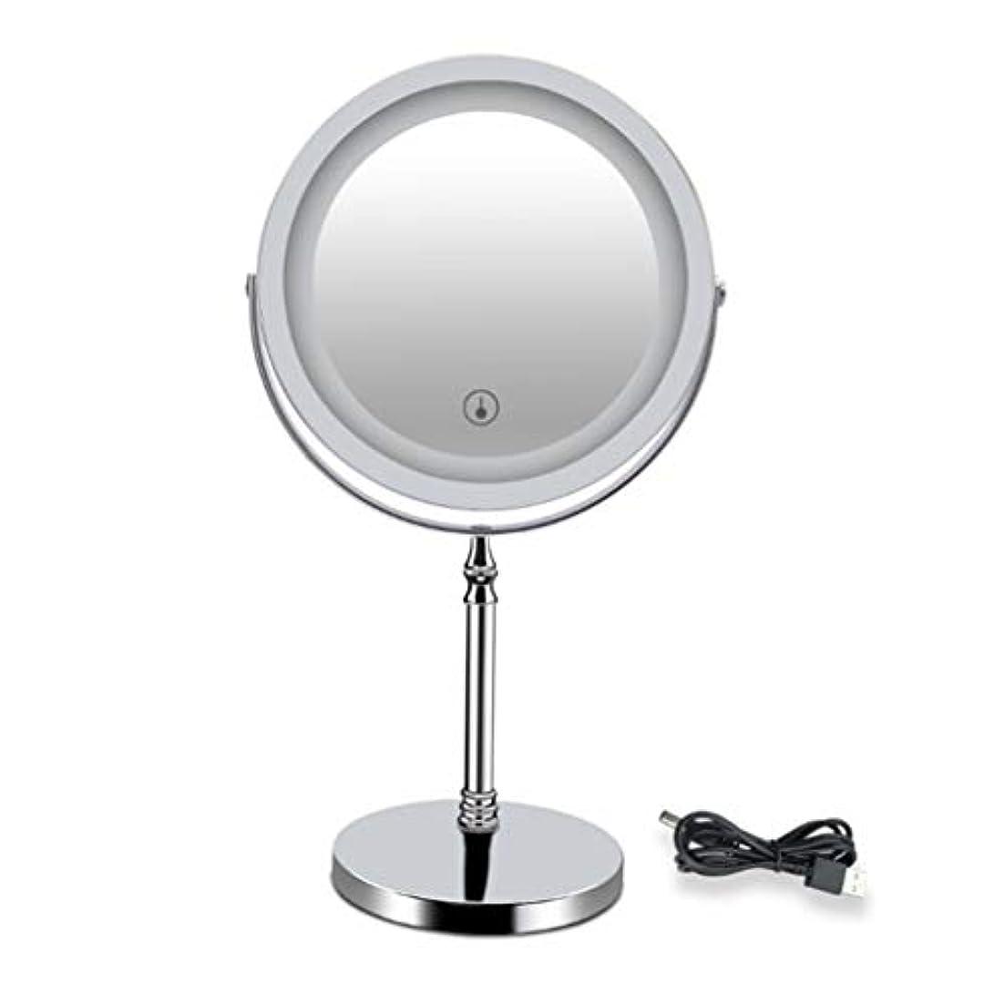 解き明かす休戦めまい卓上鏡 化粧鏡 スタンドミラー メイク 10倍拡大鏡 LEDライト付き 北欧風 真実の両面鏡 360度回転 化粧道具 化粧ミラー 電池&USB 3 WAY給電