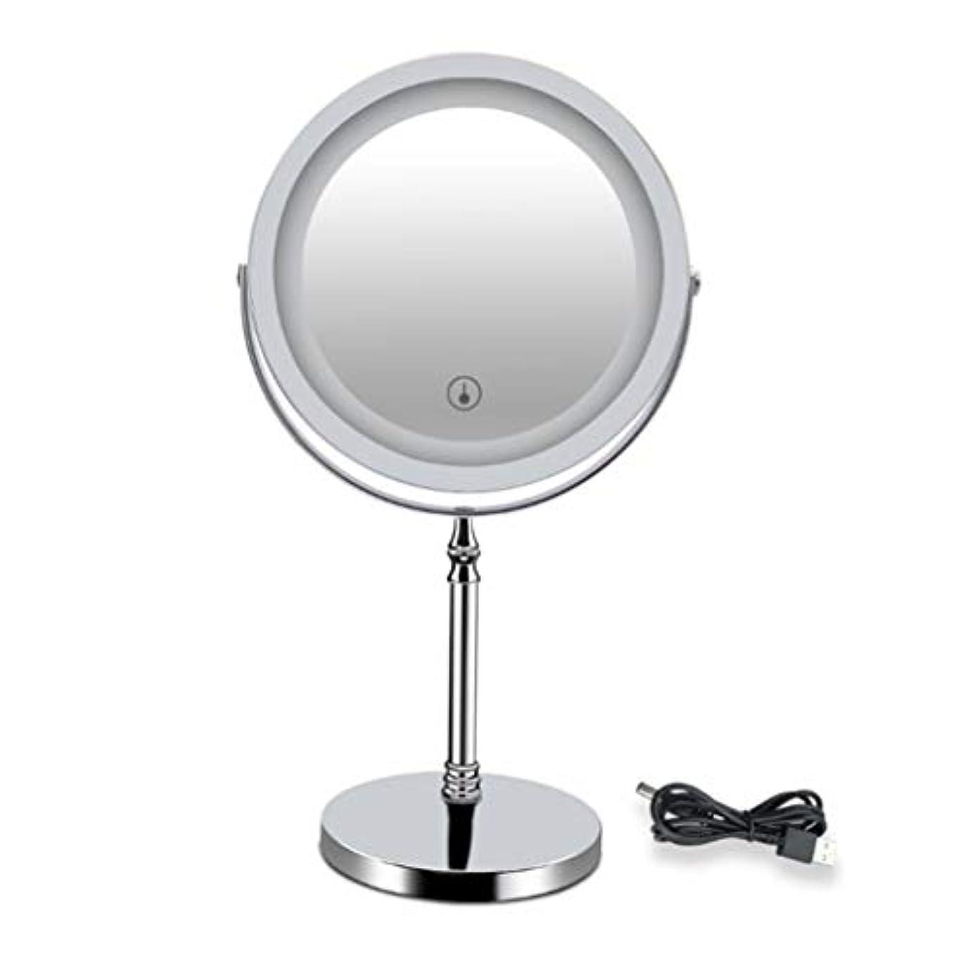 送信する信条精通した卓上鏡 化粧鏡 スタンドミラー メイク 10倍拡大鏡 LEDライト付き 北欧風 真実の両面鏡 360度回転 化粧道具 化粧ミラー 電池&USB 3 WAY給電