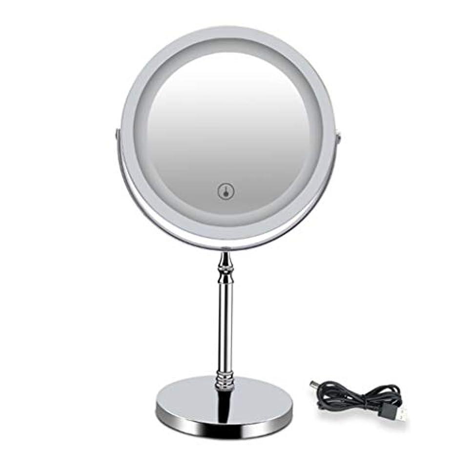 灌漑ジーンズ呼吸卓上鏡 化粧鏡 スタンドミラー メイク 10倍拡大鏡 LEDライト付き 北欧風 真実の両面鏡 360度回転 化粧道具 化粧ミラー 電池&USB 3 WAY給電