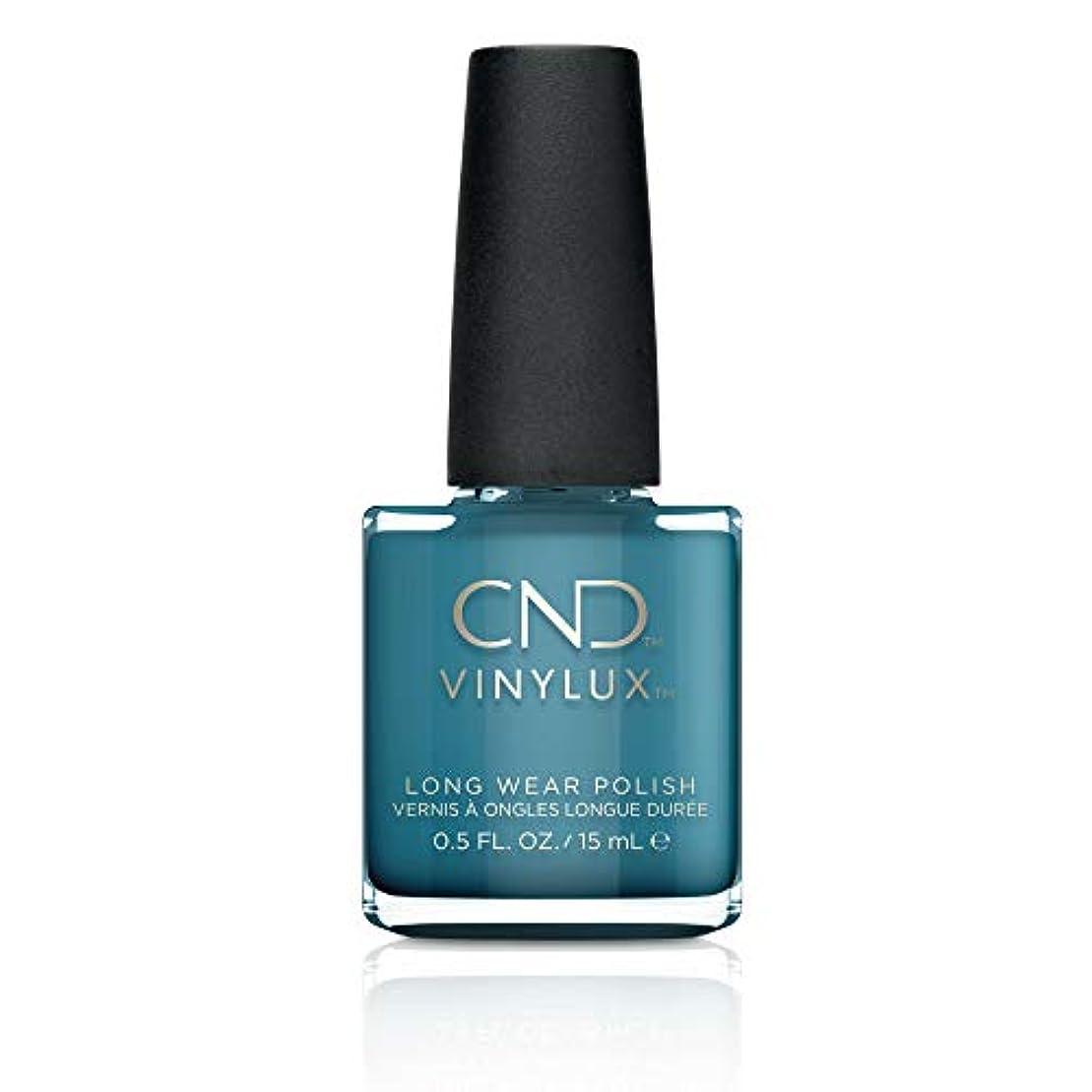 飛ぶくぼみ降雨CND Vinylux Nail Polish - Fall 2017 Night Spell Collection - Viridian Veil - 0.5oz / 15ml