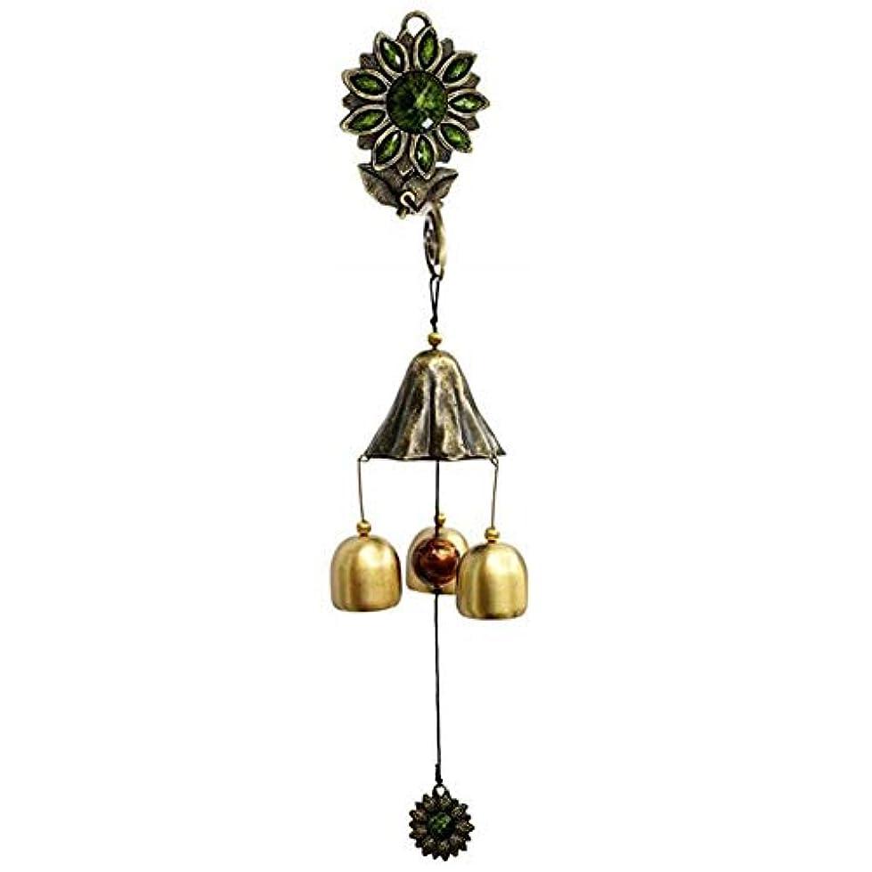 チャペルおなじみの交流するYoushangshipin 風チャイム、ガーデンメタルクリエイティブひまわり風の鐘、グリーン、全長約35CM,美しいギフトボックス (Color : Green)