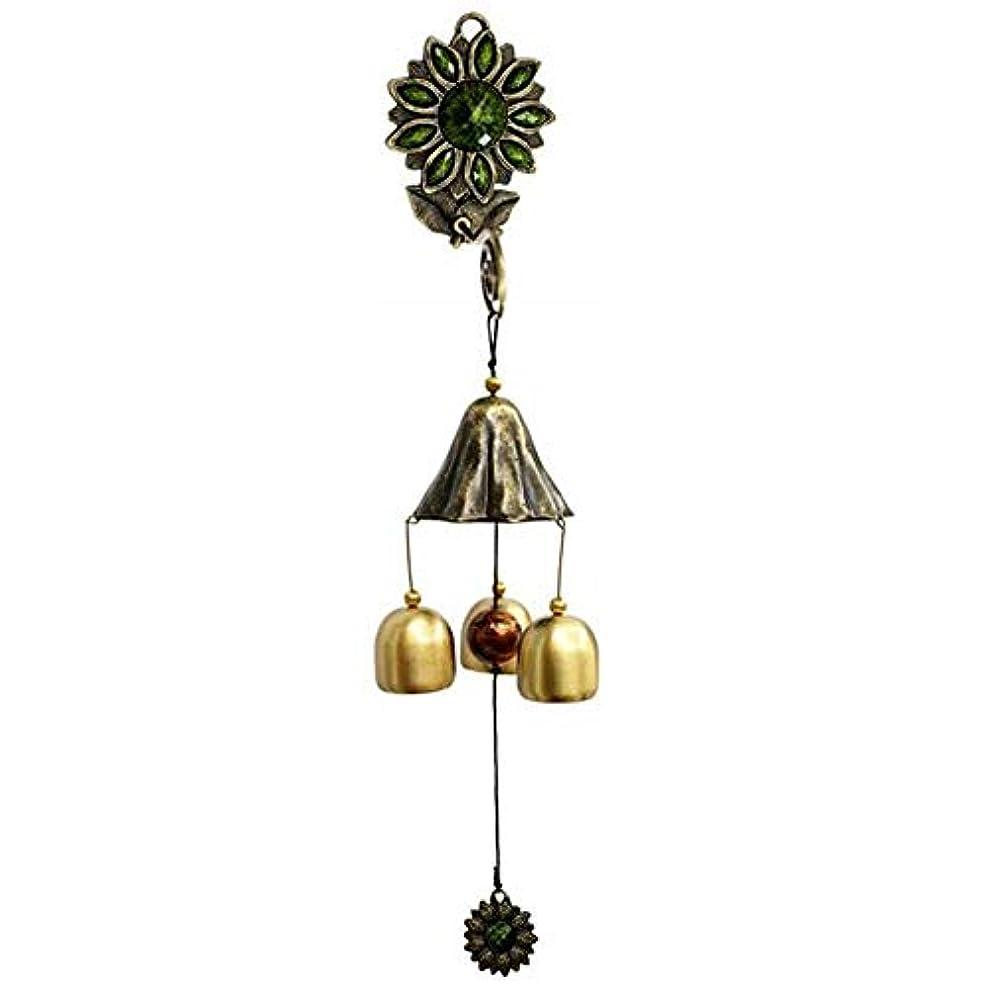 モンスターリラックス神経衰弱Aishanghuayi 風チャイム、ガーデンメタルクリエイティブひまわり風の鐘、グリーン、全長約35CM,ファッションオーナメント (Color : Green)
