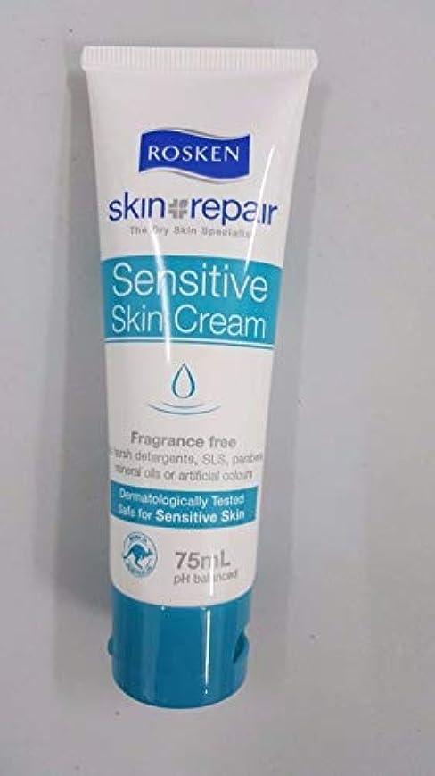 スクリーチラベルいくつかのROSKEN 敏感肌の75ミリリットルのためのMスキンリペアクリーム、皮膚テスト