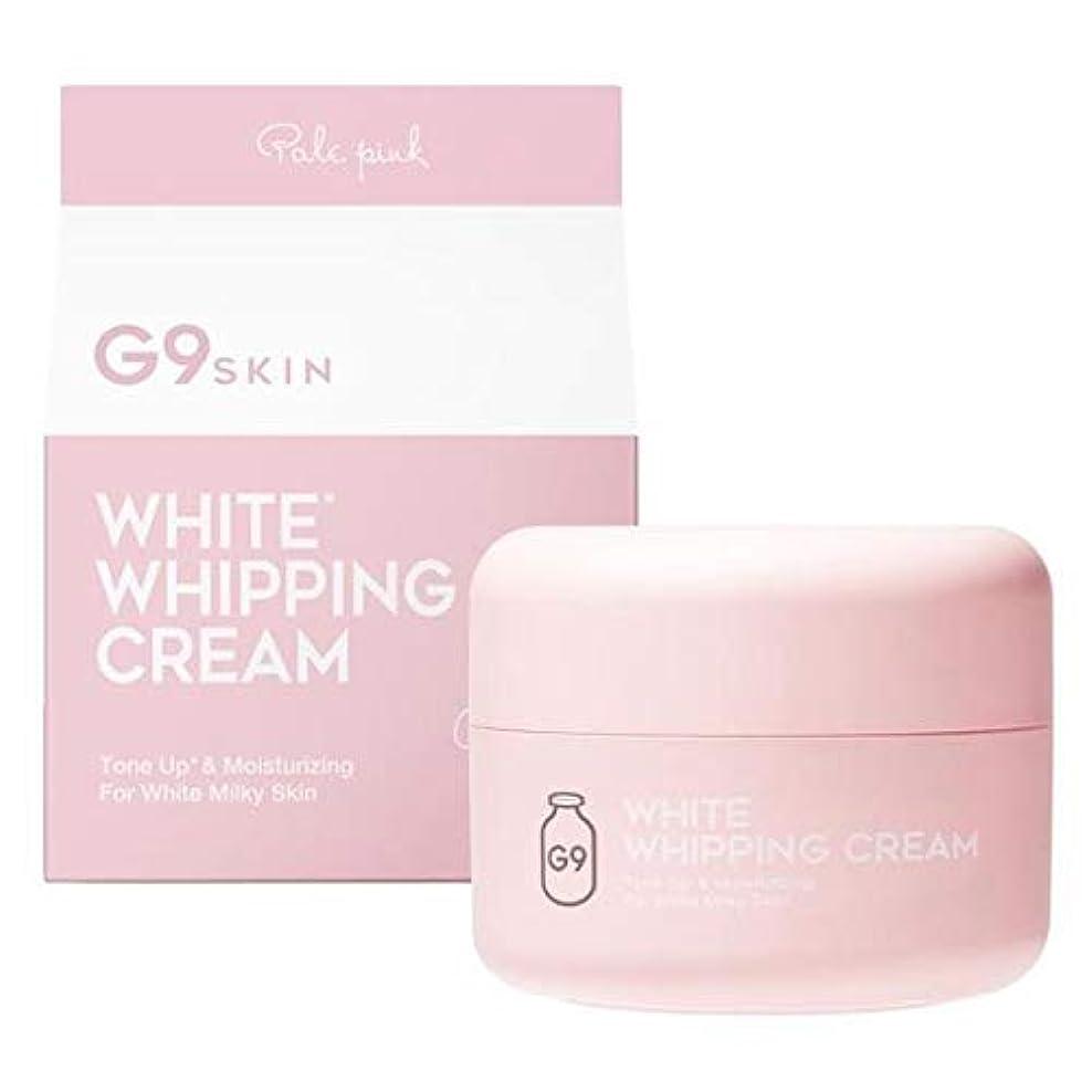 平野極貧シンプルなホワイトホイッピングクリーム ピンク 50g
