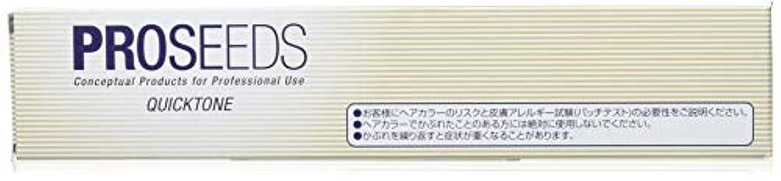 予算人柄ターゲットホーユープロ プロシーズ クイックトーン KD-5