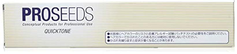 香水コミュニケーションターミナルホーユープロ プロシーズ クイックトーン KD-5