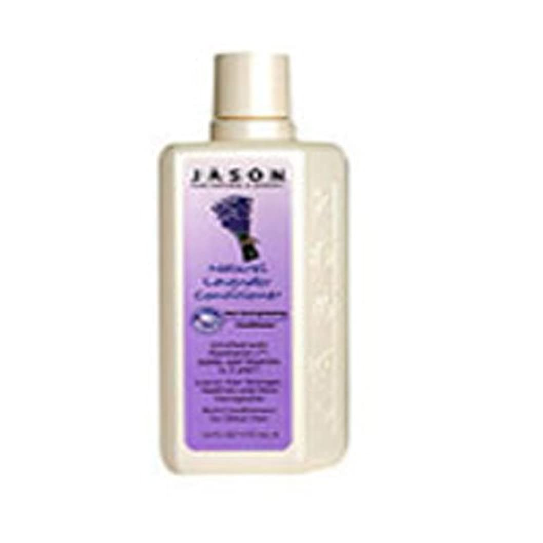 簡単にいっぱい葉巻x Jason Hair Strengthening Conditioner Lavender - 16 fl oz by Jason Natural Products