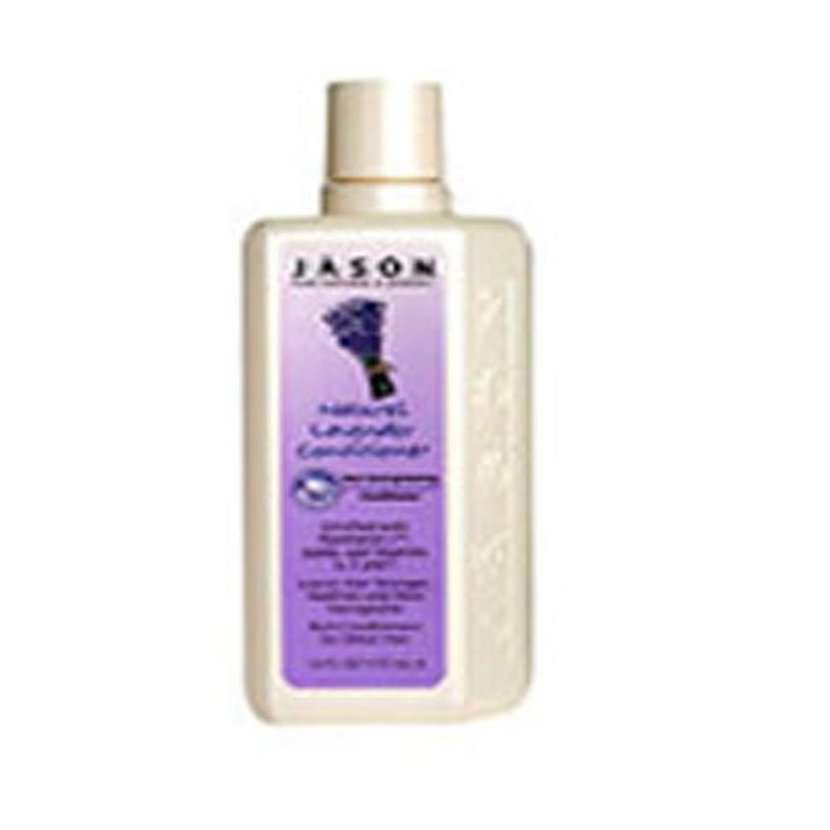 スチール薬理学少しx Jason Hair Strengthening Conditioner Lavender - 16 fl oz by Jason Natural Products