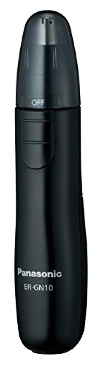 パトワ適応塩辛いパナソニック エチケットカッター 黒 ER-GN10-K