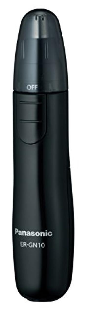 フランクワースリータクトメニューPanasonic エチケットカッター 黒 ER-GN10-K