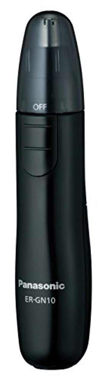 サラミ色合い感性パナソニック エチケットカッター 黒 ER-GN10-K