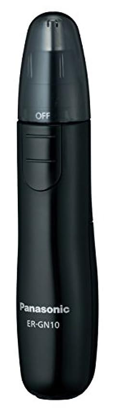 持続的サイレント薬用パナソニック エチケットカッター 黒 ER-GN10-K