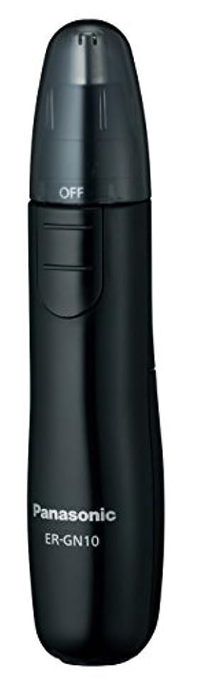膨らませる保有者ゲインセイパナソニック エチケットカッター 黒 ER-GN10-K