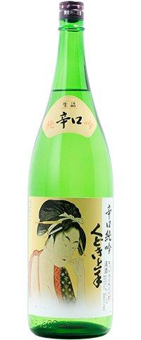 第17位:亀の井酒造『くどき上手 純吟辛口』