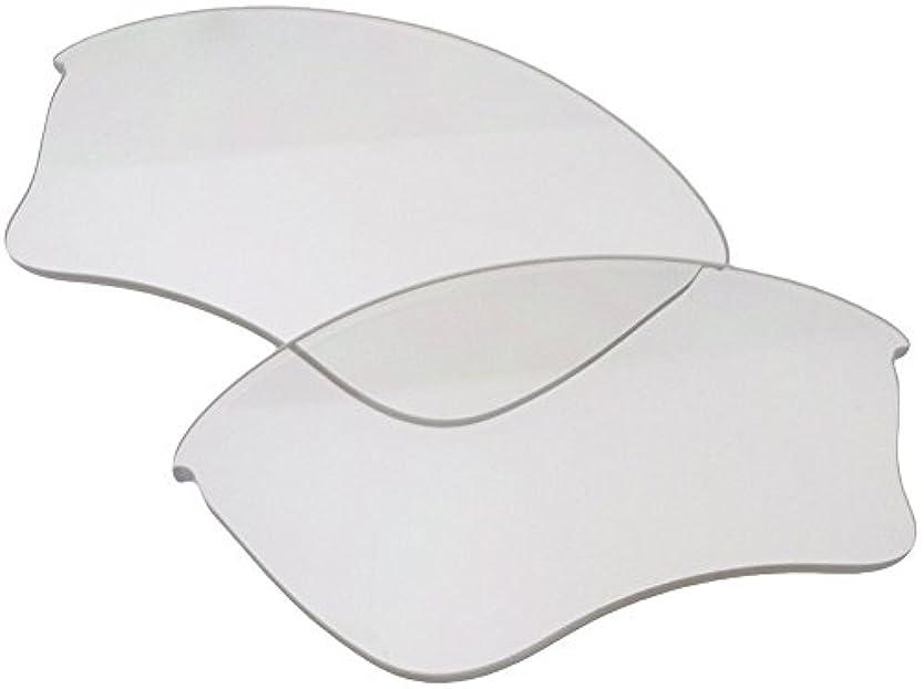順応性のある黒くするスクラップブック当店オリジナルレンズ オークリー スポーツ サングラス 交換レンズ OAKLEY HALF JACKET1.0 XLJ ハーフジャケット MIRRORなし ZERO製