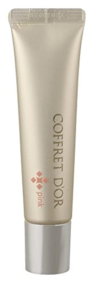 可能にするソフィー世界コフレドール 化粧下地 ビューティエッセンス カラーヴェール コーラルピンク SPF17/PA++ 25g