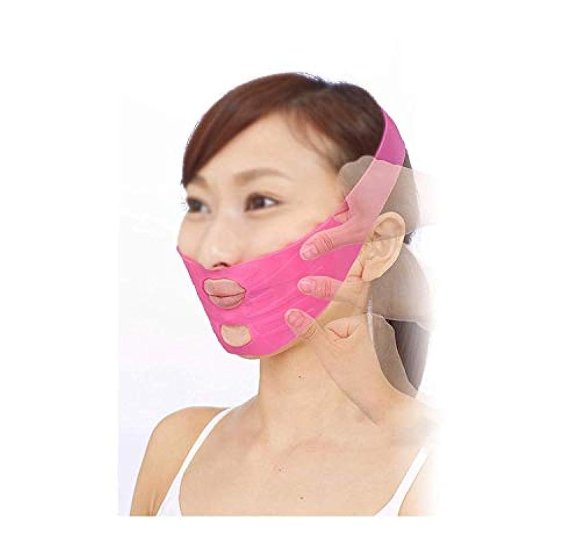 宿泊施設漏れロックフェイシャルマスク、リフティングアーティファクトフェイスマスク垂れ下がった小さなVフェイスバンデージ付きの顔
