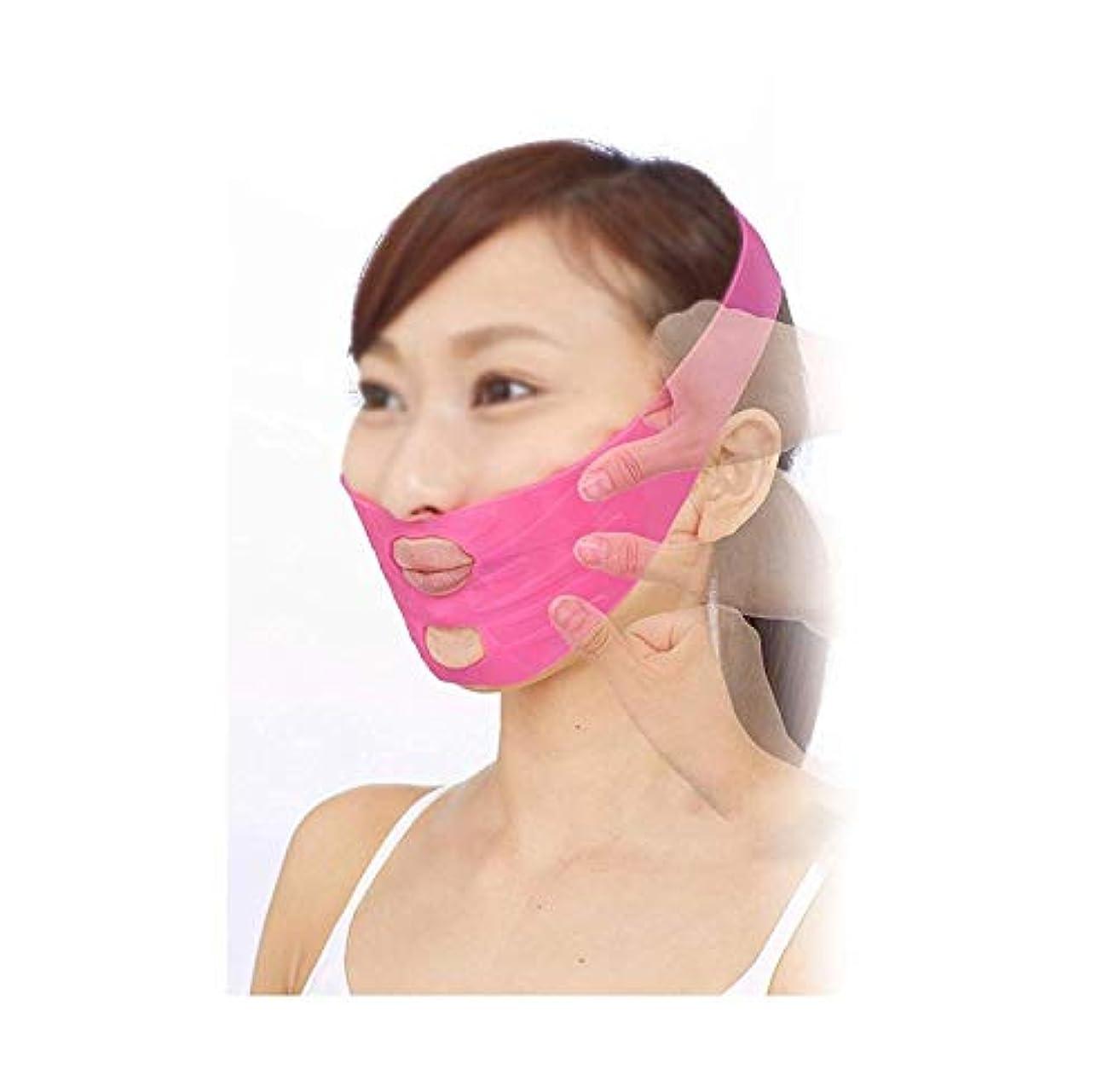 バンドルデータベースこしょうフェイシャルマスク、リフティングアーティファクトフェイスマスク垂れ下がった小さなVフェイスバンデージ付きの顔 スリーピングフェイスダブルチンチンセットスリープエラスティックスリミングベルト
