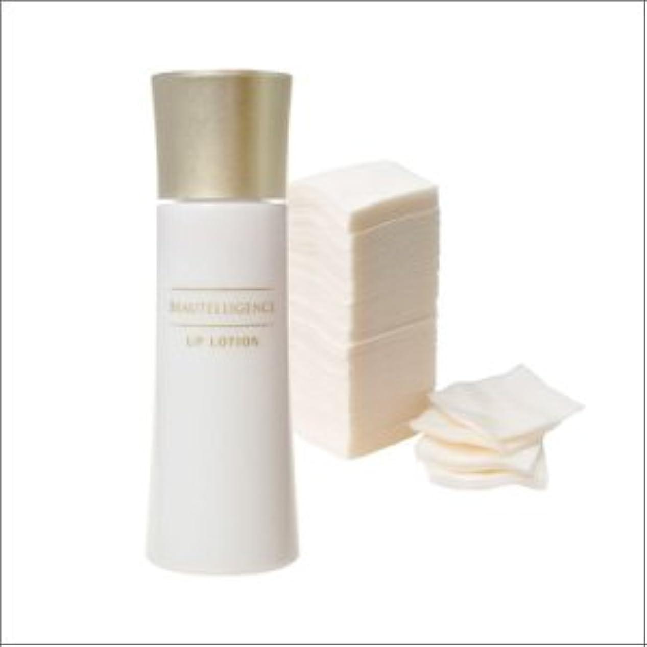 せせらぎ信頼性のある自宅でアップローション&ガーゼ ひきしめ 化粧水 美容液 ハリ NEWA オシリフト グリシルグリシンエイジングケア