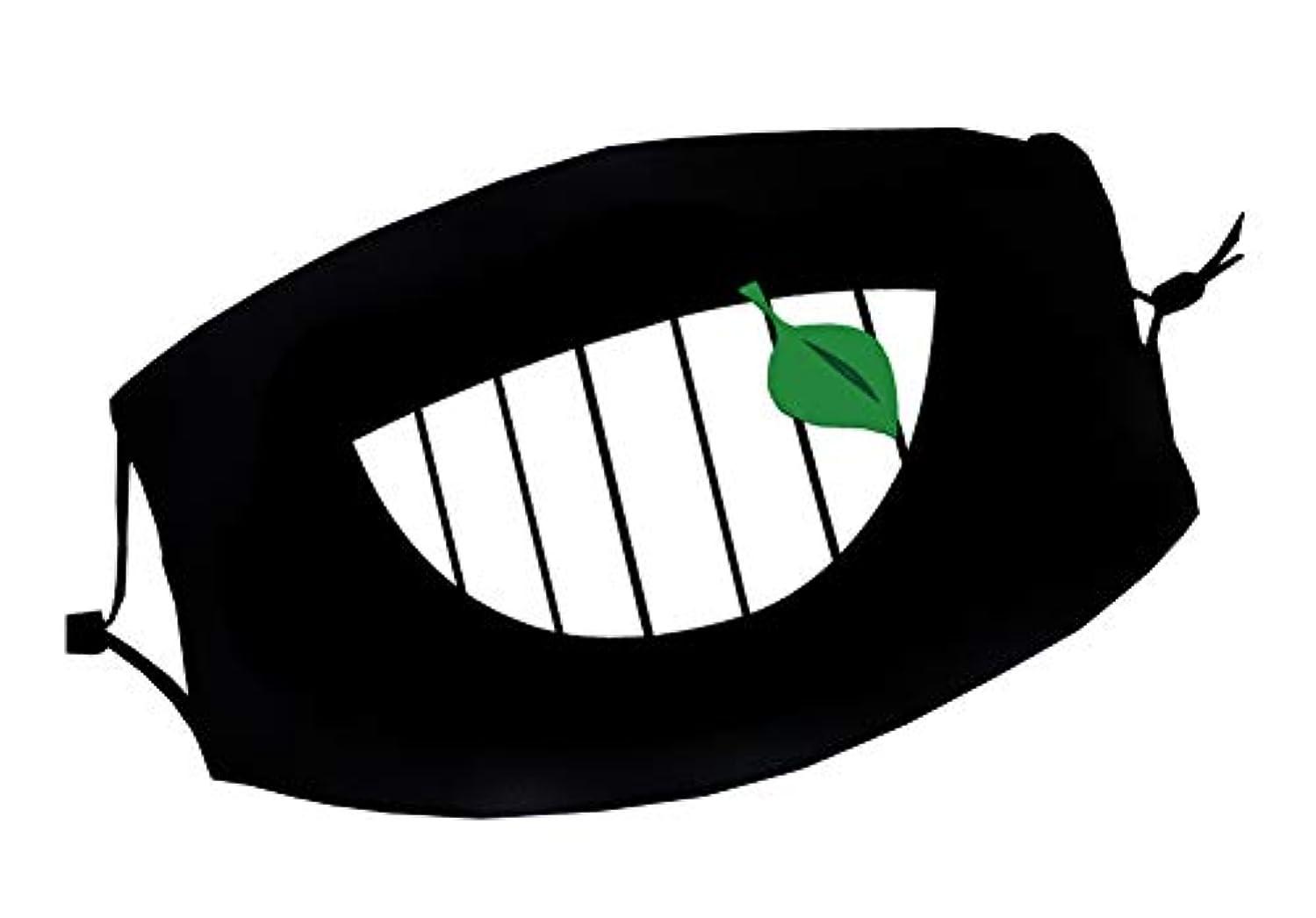 ギネス拘束スロベニアクールマウスマスク、コットンレイブマフルマスクアンチダストマウスマスク - T1