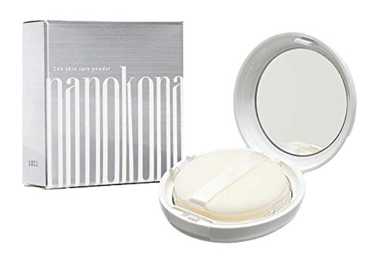 美容師質量個性水橋保寿堂製薬 パウダー美容液 ナノコナ 10g