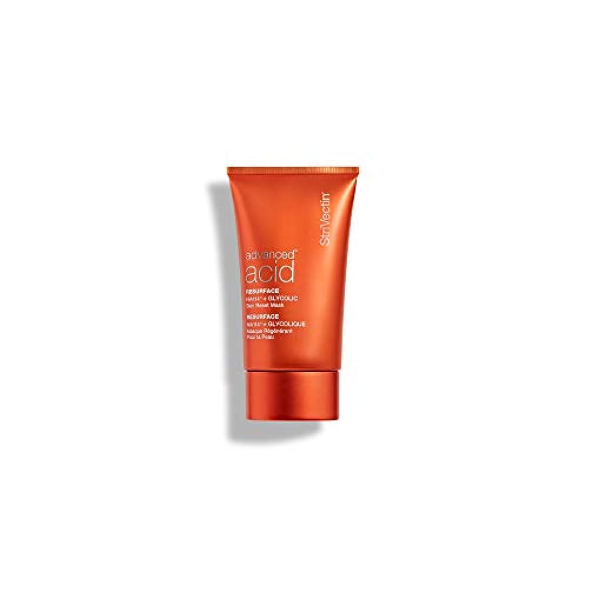 ヒップ暴動ホースStrivectin Advanced Resurfacing- Advanced Glycolic Acid Skin Reset Mask 1.7oz