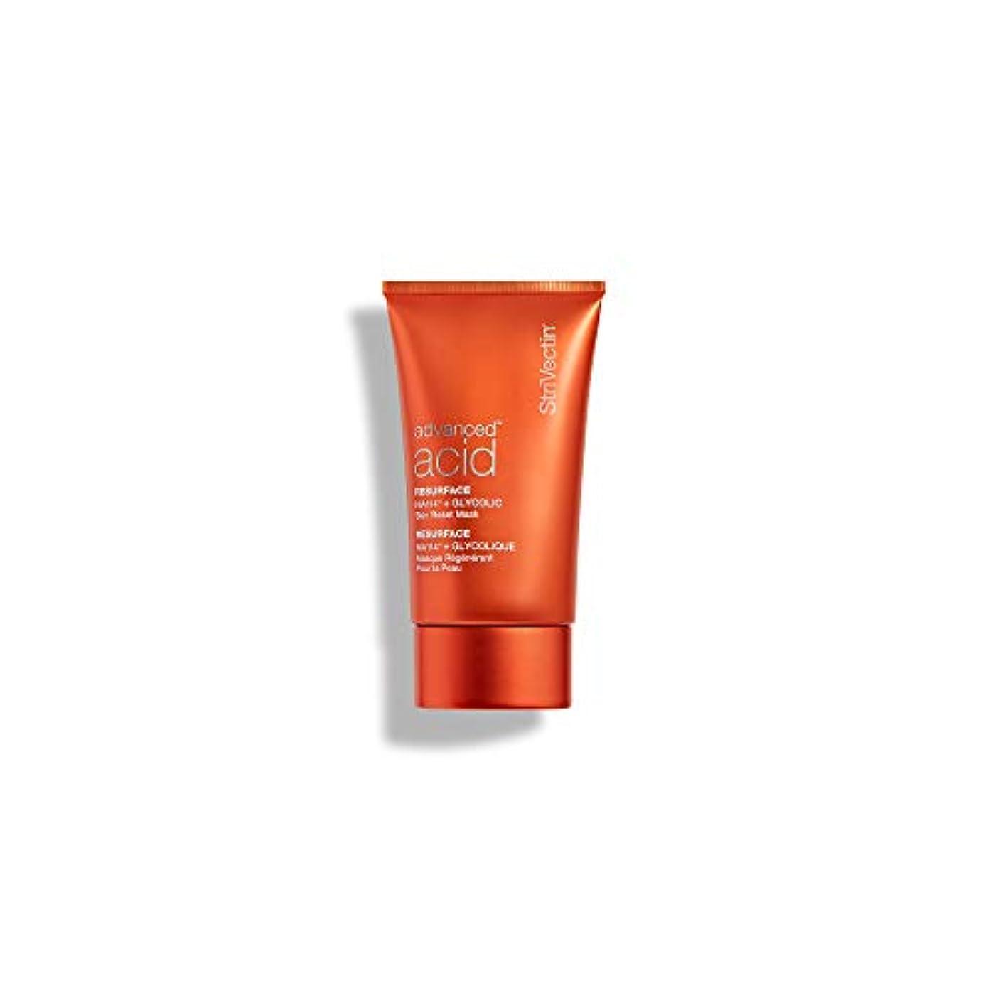 ピボット壁レトルトStrivectin Advanced Resurfacing- Advanced Glycolic Acid Skin Reset Mask 1.7oz