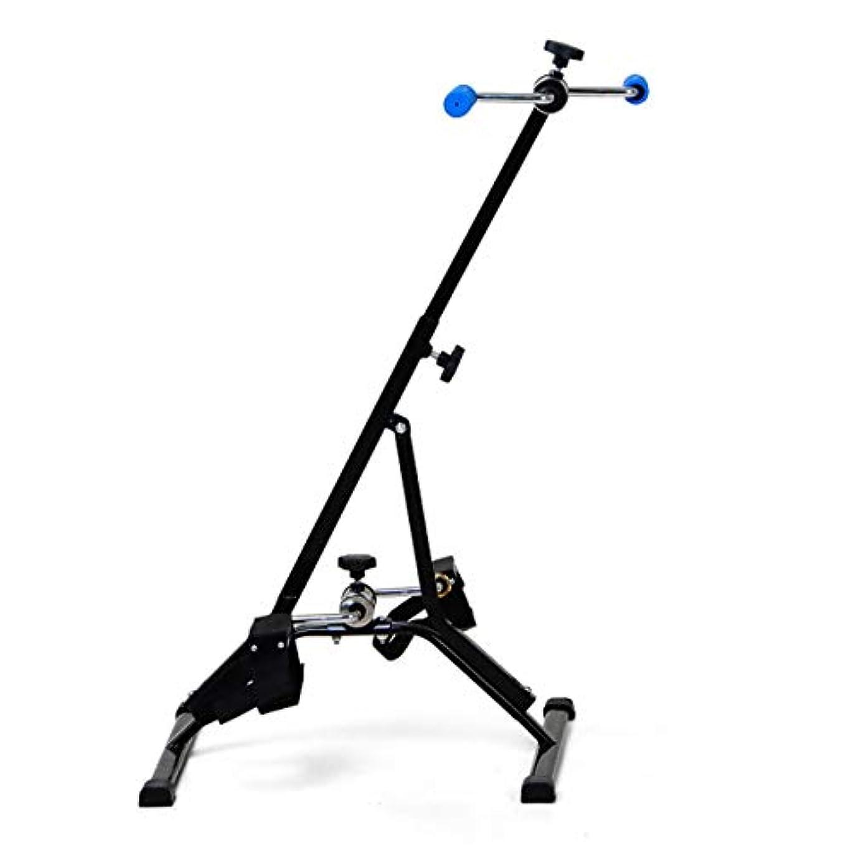 クリア野心旅行代理店リハビリテーション用トレーニングバイク、障害のある高齢者のリハビリテーションのためのトレーニングツール、レッグアームペダルエクササイザー、運動器具,A