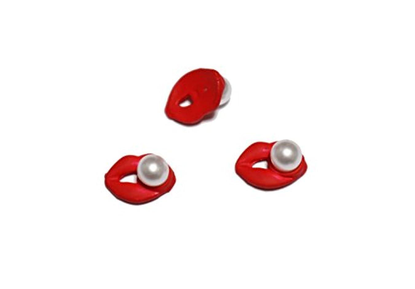 子供達なだめる厚くする【jewel】パール付リップ ネイルパーツ 2個 4色から選択可能 ラインストーン ジェルネイル (レッド)