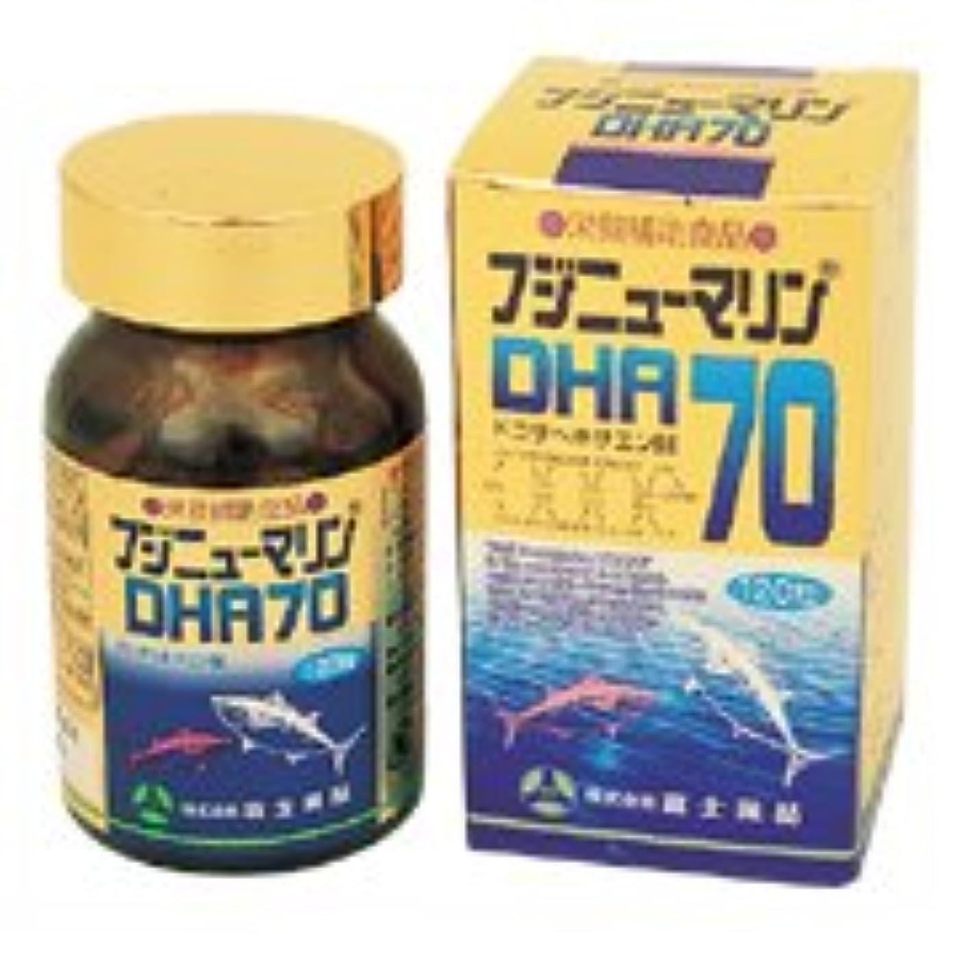 廃止故意の重荷富士薬品 DHA含有量70% フジニューマリンDHA70 120粒入り
