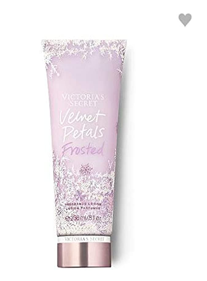 VICTORIA'S SECRET Frosted Fragrance Lotion Velvet Petals