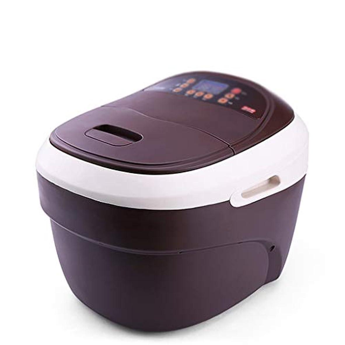 デンプシー鋼期間フットマッサージャー?フットバス 足湯自動3Dマッサージフットバス足浴ペディキュア足浴槽電熱ホット足ホームスマートタイミング折り畳みポータブル (Color : Brown, Size : 53 * 42 * 42cm)