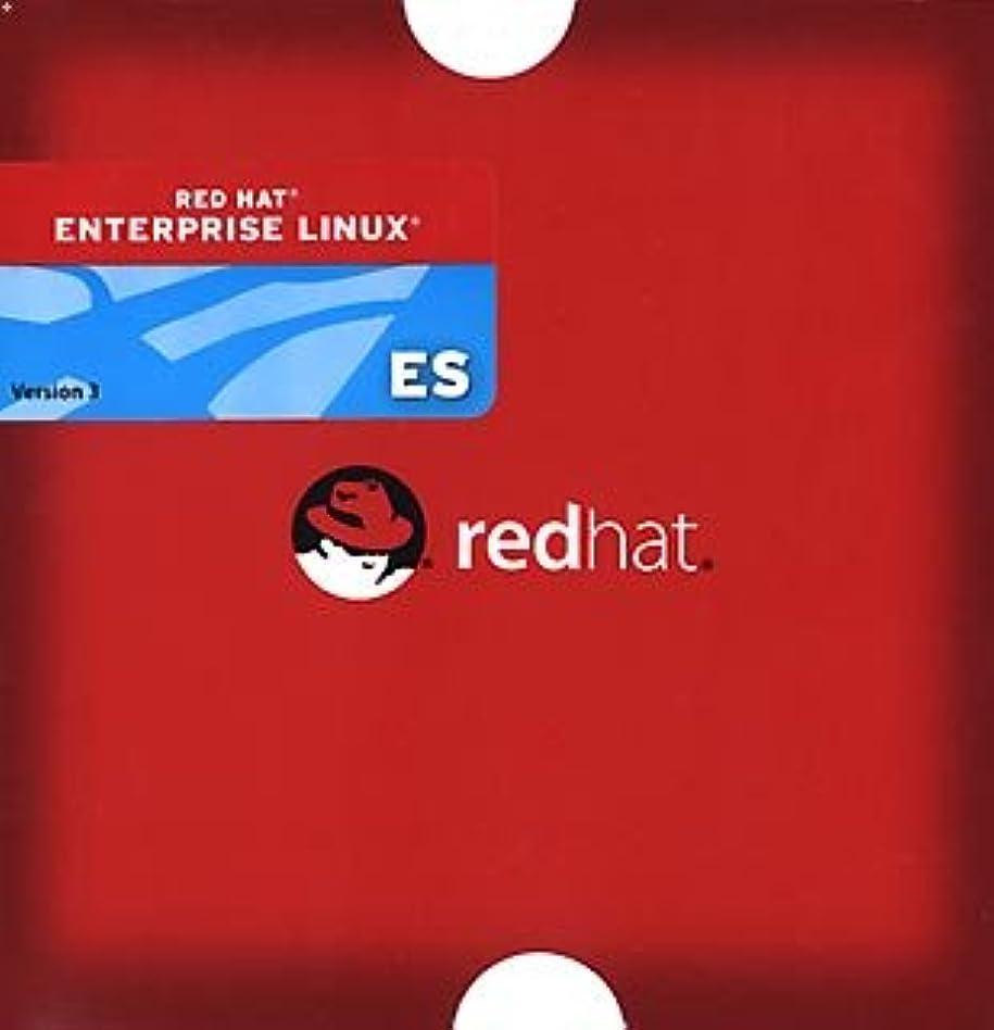 浪費機械的に推測Red Hat Enterprise Linux Standard Plus (ES v.3 for Intel x86 3-Year)