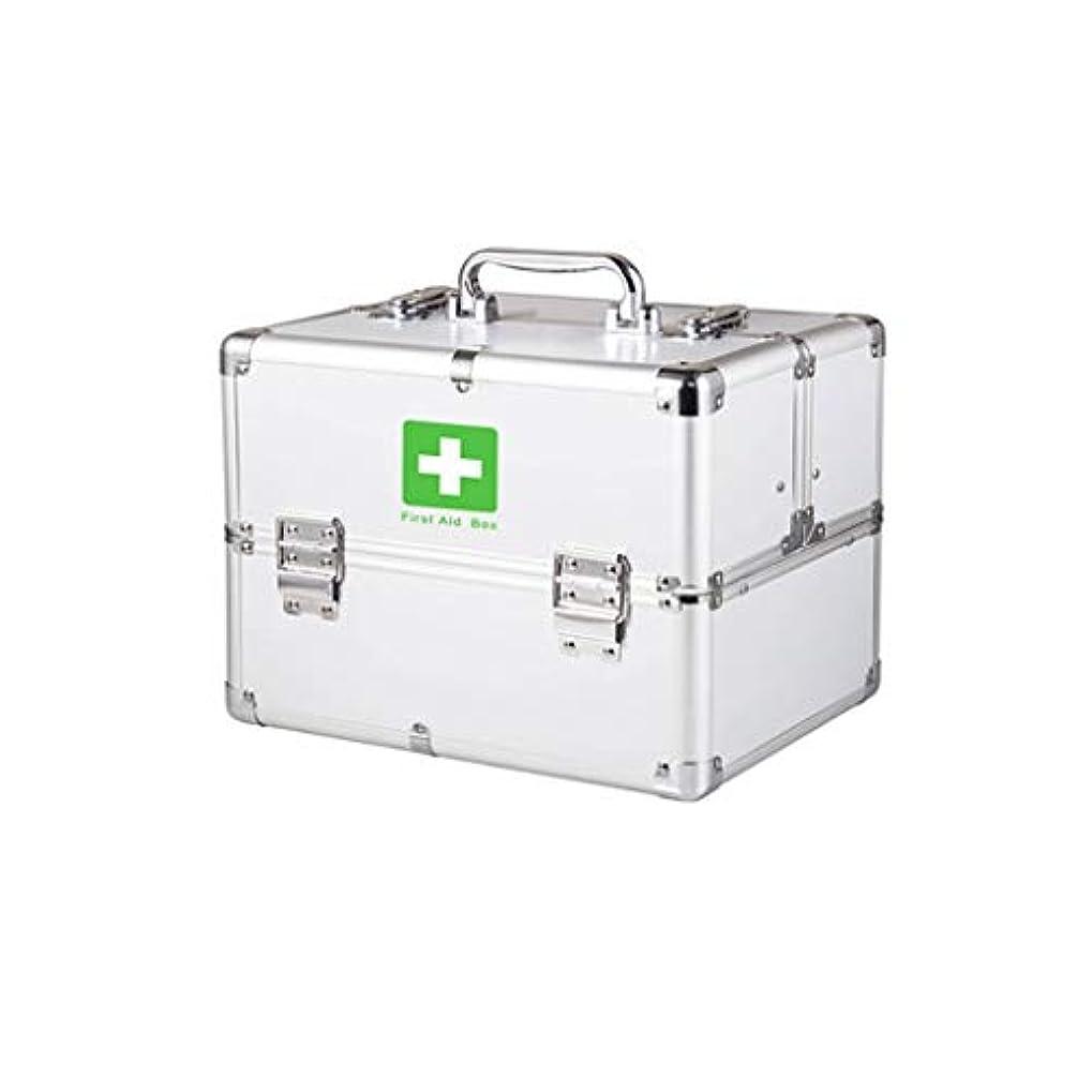 提供する誓う従順Yxsd 3層応急処置キットキャビネットケース、アルミポータブル医療緊急キット、地震サバイバルキットダブルロック応急処置ボックス