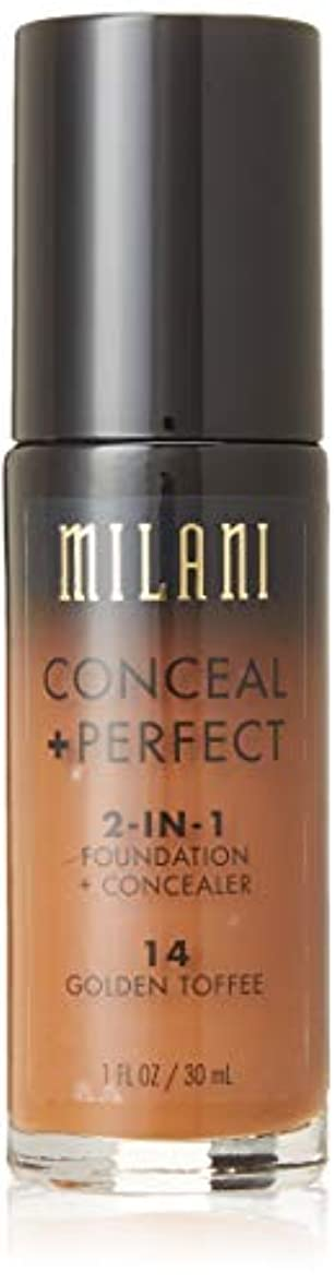 悲鳴苦巻き取りMILANI Conceal + Perfect 2-In-1 Foundation + Concealer - Golden Toffee (並行輸入品)