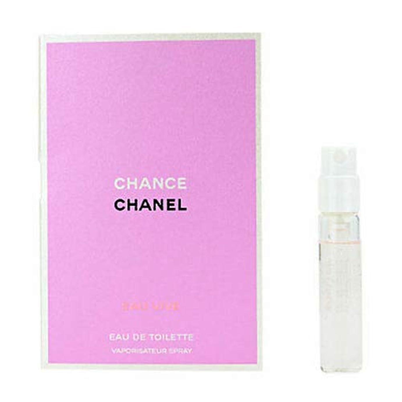 シャネル チャンス EDT 2ml トライアル スプレー式 ミニ香水 CHANEL
