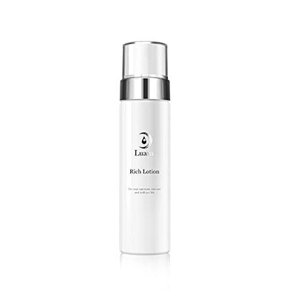 パワーセルポーチオゾンLuara ルアラ リッチローション 化粧水150ml (luara肌底液同系列)