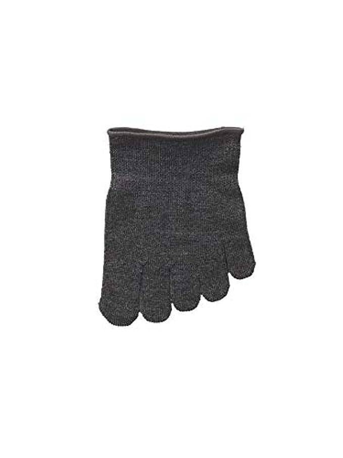 サイレンテント禁止[Tabio]タビオ ウール重ね履き用つま先五本指ソックス【上質ウールの5本指】 22.0~24.0cm 日本製