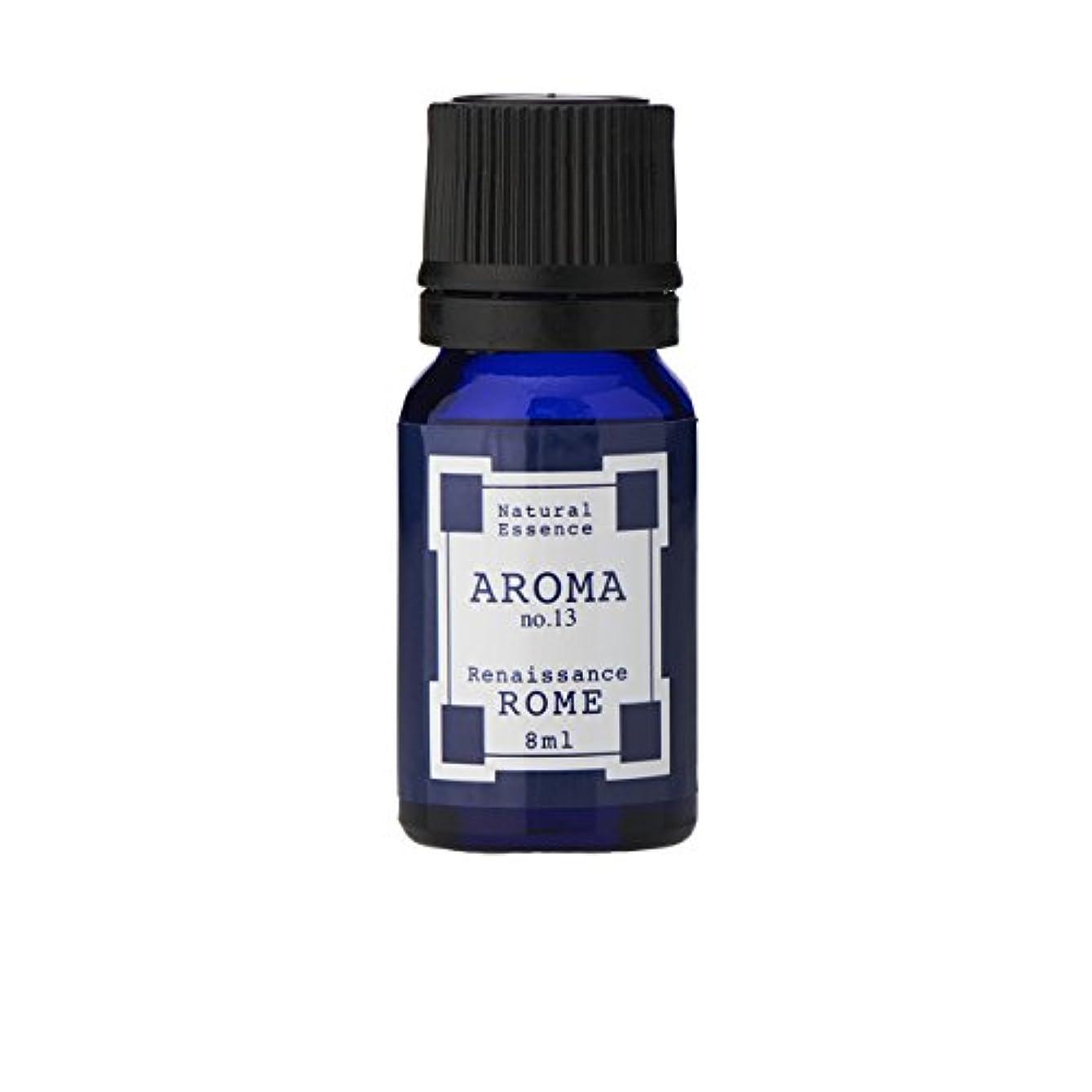 残る強調するスーパーブルーラベル アロマエッセンス8ml ローマ(アロマオイル 調合香料 芳香用)