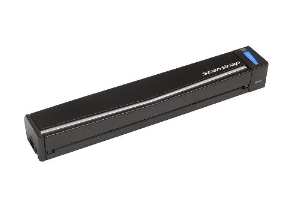 果てしないすすり泣き最小化するFujitsu?ScanSnap S1100 CLR 600DPI USB Mobile Scanner (PA03610-B005) [並行輸入品]