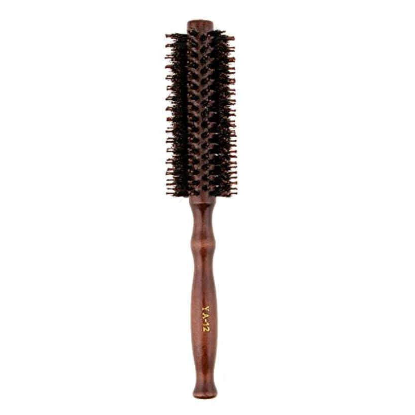 効能ジャグリング泥だらけ自然な剛毛の円形のスタイリングのヘアブラシの木製のハンドル - スタイル、カールおよび乾いた髪への女性と男性のためのロールヘアブラシ - #2