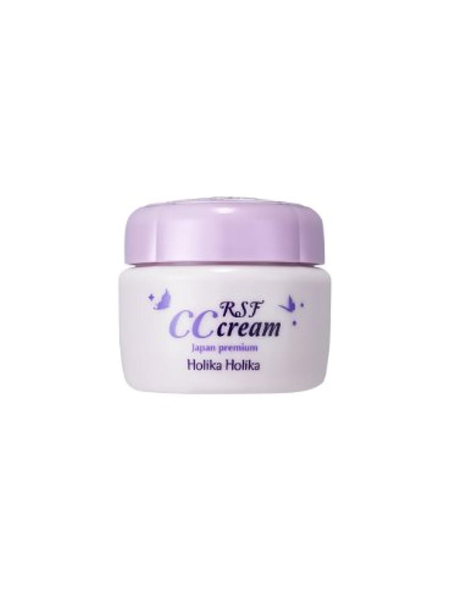 種をまく提供する媒染剤ホリカホリカ RSF CCクリーム