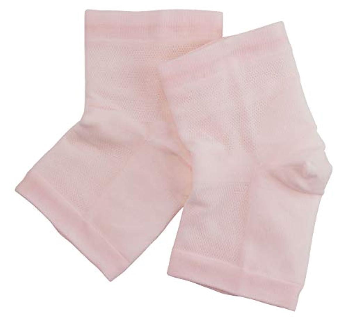 アンデス山脈スマートエージェント温むすび かかとケア靴下 【足うら美人潤いサポーター フリー(男女兼用) パールピンク】 ひび割れ ケア